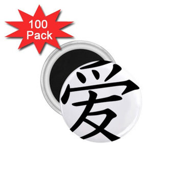 """Chinese Symbol Character for LOVE 1.75"""" Magnet (100 pack)"""
