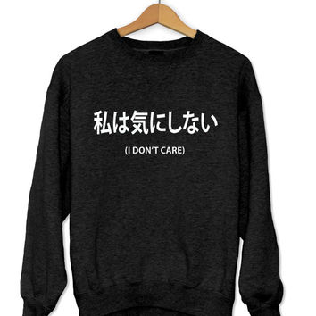 I don't care in japanese sweatshirt black crewneck for womens girls jumper funny saying fashion tumblr