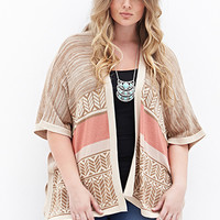 FOREVER 21 PLUS Striped Open-Front Cardigan Taupe/Cocoa