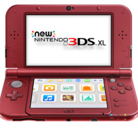 Nintendo 3DS - Buy now