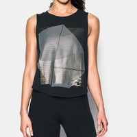 Women's UA Opening Night Rose Gold Tank | Under Armour US