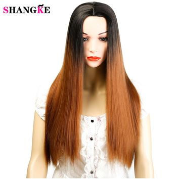 SHANGK Cosplay Wig Long Brown Ombre Wig Stright Wig Synthetic Heat Resistant 26inch Golden Beauty