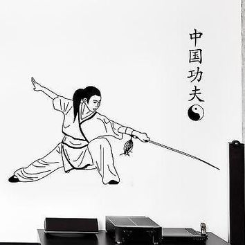 Wall Sticker Sport Kung Fu Chinese Martial Arts Ying Yang Vinyl Decal Unique Gift (z2965)