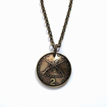 Domed Coin Necklace, Greek, 1976, Greece Pendant, 2 Drachmai, Eco-Friendly Jewelry by Hendywood