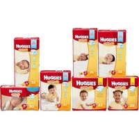 Huggies Little Snugglers Diapers, (Choose Your Size) - Walmart.com