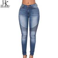 KEAIYOUHUO Casual High Waist Jeans For Woman 2017 New Ladies Clothes Summer Holes Fashion Skinny Jeans Women Pants Sexy Clothing