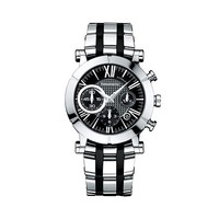 Tiffany & Co. -  Atlas® chronograph watch in stainless steel, mechanical movement.