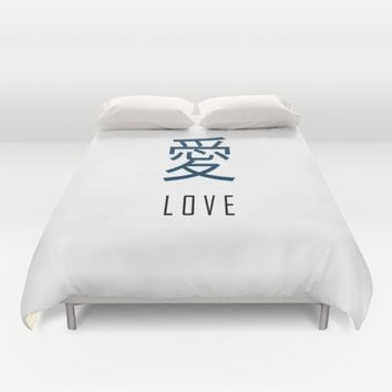 JapaneseLoveWord. Duvet Cover by MusyeeChan