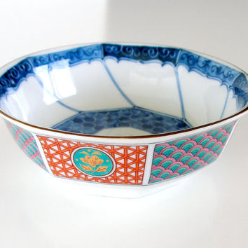 Vintage Japanese Porcelain Trinket Dish Serving Bowl