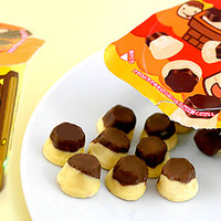 Buy Kabaya Petit Pudding Mini Chocolates at Tofu Cute