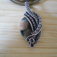 Oxidized Copper Chiastolite Cross Stone Bead Handcrafted Weave Wire Wrapped Pendant Wire Wrapped Jewelry Handmade