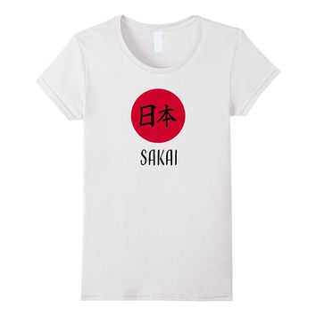 Sakai- Japan - Japanese Rising Sun T-shirt