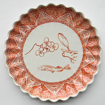 Aesthetic Movement Cayenne Red / Orange Transferware Plate Antique Spode Copeland Fluted Edge Water Lily Aquatic Scene Dragonfly Koi Fish  Pond
