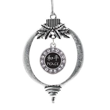 Peace in Chinese Circle Charm Holiday Ornament