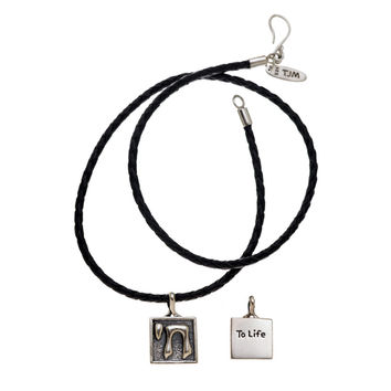 Jewish Museum Sterling silver Chai Necklace