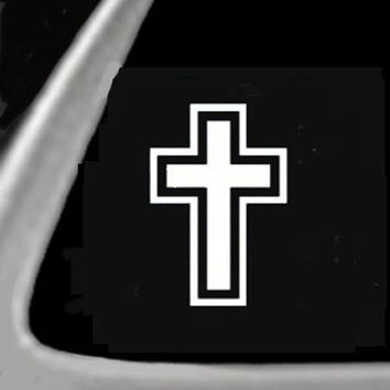 "Christian CROSS Vinyl STICKER / DECAL for Cars,Trucks,Etc. 4.5"" WHITE"