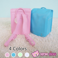 Japanese Randoseru High Quality Multi Color School Bag Backpack With no Embroidery SP141326