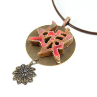 Handmade Japanese Symbol for Sister Necklace - Zen Jewelry