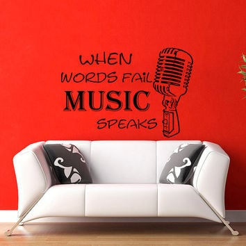 Wall Decal When Worlds fail Music Speaks Microphone Mic Retro Music Recording Studio Bedroom Decals Vinyl Sticker Home Decor Art Mural KV49