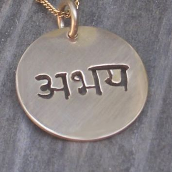 Abhaya or Fearlessness Necklace