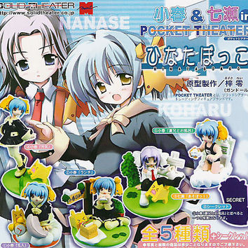 Solid Theater Nanase Pocket Theater Hinatabokko Gashapon 5+1 Secret 6 Trading Figure Set