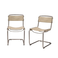 Stationed Dining Chair - Set of 2