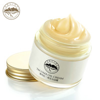 Horse oil face cream. Anti-aging wrinkle remove stretch marks korean skin care. Universal lightening Creams Moisturizers
