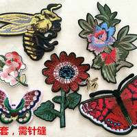 7piece Butterfly bee Sunflower Applique patches embroidery Fabric Applique DIY T-shirt decoration sewing accessories