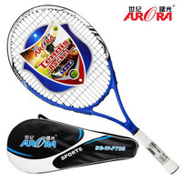 High Quality MP Level Tennis Racket Carbon Fiber Tennis Racket Racquets Equipped with Bag Tennis Grip Size 4 1/4 Raquetas Tenis