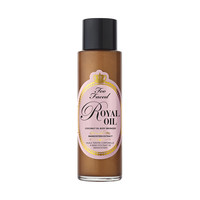 Royal Oil Coconut Body Bronzing Oil - Too Faced