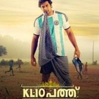 Watch KL.10 Malayalam full Movies online | Watch Full Movies Online