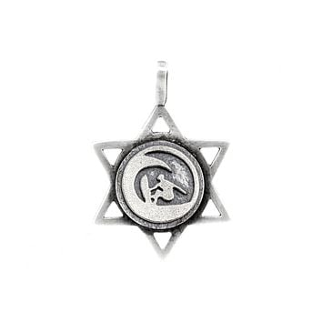 Star Of David With Surfer Medallion