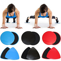 1 Pair Crossfit Gliding Discs Glide Fitness Exercise Core Slider Disc Core Training Workout Sliding Disc