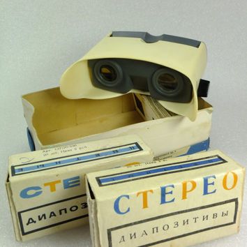 Vintage Stereoscope-3 Stereo Photography Original Box Stereo Slide Viewer, Soviet Film Viewer 35 mm Accessory For Photography CCCP