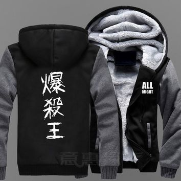 New Boku no hero academia Hoodie Anime My Hero Academia Coat Jacket Winter Men Thick Zipper  Sweatshirt