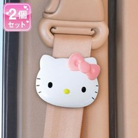 Sanrio 2013 Hello Kitty in Pink Ribbon Car Seat Belt Stopper Clip Clamp -2 piece
