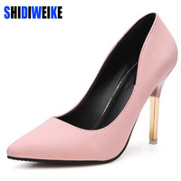 SHIDIWESummer Elegant OL Single Shoes Shallow Mouth Pointed Toe High-Heeled Shoes Thin Heels Sexy Pink Women's High-Heeled Shoes