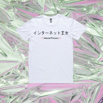 Internet Princess T-Shirt | Tumblr Cute Kawaii Cool Baby Girl Seapunk *ON SALE*