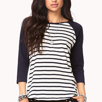 Striped Baseball Tee | FOREVER 21 - 2078757207