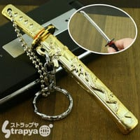 Samurai Katana Key Ring (Gold)