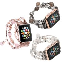 Bling Bands for Apple Watch