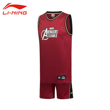 Li-Ning Men's Professional Basketball Jersey Li Ning Portable Sleeveless Comfortable Breathable Marvel Basketball Sets AATK081