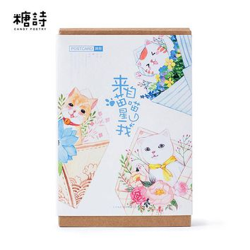 30Pcs/pack New Come From Meow Cat Planet Cat Greeting Card Postcard Birthday Letter Envelope Gift Card Set Message Card M0379