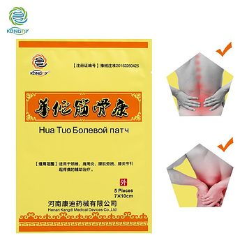 KONGDY 20 Pieces=4 Bags Chinese Herbal Medical Plaster 7*10cm Back Neck Shoulder Pain Relief Patch Analgesic Health Care Pad