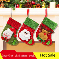3pcs/lot 12 Patterns Christmas Decoration For Home 2016 new Luxury Gift New Year Christmas Indoor Decor Christmas Tree Ornament