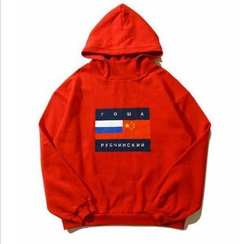 ONETOW Day-First? Flag PRINT Simple hoodie casual pullover jacket with long sleeve Sweatshirt