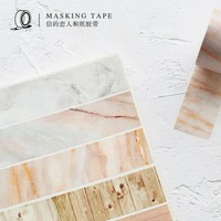 Shading Color Washi Tape Adhesive Tape DIY Scrapbooking Sticker Label Masking Tape