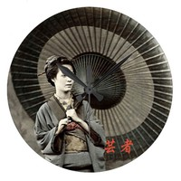 Vintage Photograph: Geisha Girl Large Clock