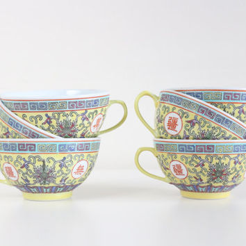 Vintage Chinese Famille Jaune Tea Set / Antique Chinese Tea Serving Set / Holiday Gifts