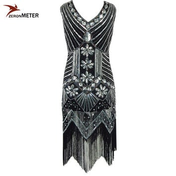 1920s Vintage Beaded Sequin Tassel Dress